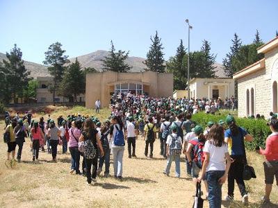 Ainjar-School