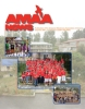 AMAA News Sept-Oct 2007