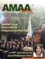 AMAANews_Jan2013