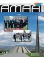 AMAANewsAprilMayJune2015