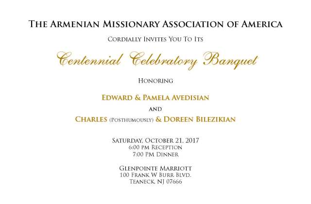 AMAA Centennial 98th Annual Meeting Banquet Invitation 2